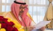عضو مجلس الباحة يشيد باجتماع الأحد برئاسة حسام الحسم