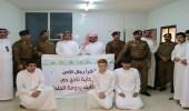 نادي الحي بثانوية الأمير نايف بدومة الجندل يطلق شكرا رجال الأمن