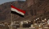 بريطانيا: التوصل لحل سياسي هو السبيل الوحيد لاستقرار اليمن