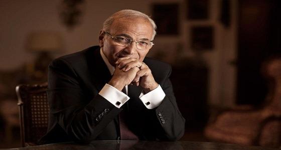 """أحمد شفيق يعلن ترشحه أمام الرئيس """" السيسي """""""