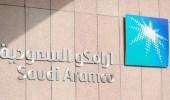 أرامكو: 350 مليار ريال قيمة الميزانية الرأسمالية للعام الحالي