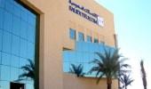 شركة الاتصالات السعودية تعلن عن 7 وظائف إدارية شاغرة