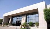 شركة السيف القابضة تعلن عن وظائف هندسية وإدارية في بنجران