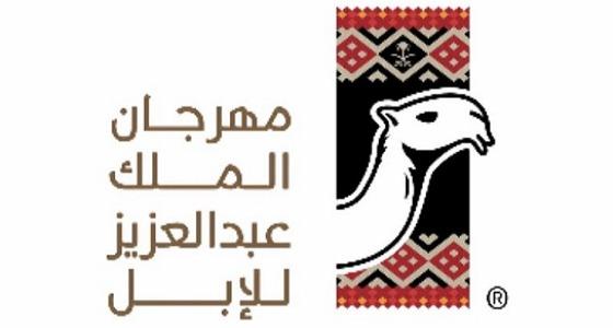 استدعاء مشارك في جائزة الملك عبدالعزيز لمزايين الإبل