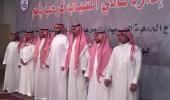 أحمد العقيل رئيسا لنادي الشباب
