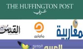 """6 منصات إعلامية بديلة لـ """" الجزيرة """" تنشر سموم النظام القطري"""