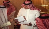 تفاصيل اللحظات الأخيرة في حياة الأمير منصور بن مقرن