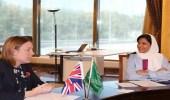 ريما بنت بندر ووزيرة الرياضة البريطانية يبحثان أوجه التعاون بين البلدين