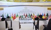 البيان الختامي لاجتماع وزراء دفاع التحالف الإسلامي العسكري لمحاربة الإرهاب