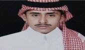 استشهاد رقيب بجازان.. ووالده: أشعر بالفخر