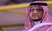مصادر تكشف حقيقة رحيل الأمير فيصل بن تركي عن إدارة النصر