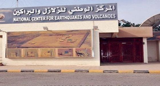 الوطني للزلازل يكشف حقيقة حدوث هزة أرضية بجدة
