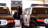 القبض على وافد عربي سرق مبلغ مالي من مسن ولاذ بالفرار