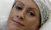 بريطانية تجمع 80 ألف جنيه إسترليني لعلاج طليقة زوجها