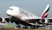 البركان يعلق رحلات طيران الإمارات من وإلى مطار بالي الإندونيسي