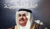 وزير خارجية البحرين: إيران الخطر الحقيقي على المنطقة