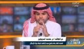بالفيديو.. رسوم الأراضي البيضاء: لجنة الحصر تمارس عملها
