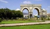 الجامعة الإسلامية تعلن حاجاتها لشغل 61 وظيفة صحية وإدارية