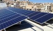إعلان تطبيق ألواح الطاقة الشمسية للمواطنين يناير المقبل