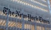 """بالفيديو.. تعامل المملكة مع الصاروخ الحوثي يتصدر """" نيويورك تايمز """""""