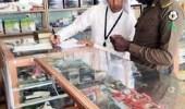 أمانة نجران تنفذ حملات تفتيشية على المحال التجارية بالمنطقة