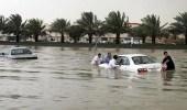 """"""" الأرصاد """" تُعلن عن آخر تحديثات كميات الأمطار في جدة"""
