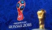 """الجمعة.. """" الفيفا """" يسحب قرعة كأس العالم بروسيا بآلية جديدة"""