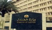 152 ألف عملية في المحاكم وكتابات العدل خلال أسبوع