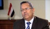 رئيس الحكومة اليمنية: الحوثيون أدوات لإيران في المنطقة