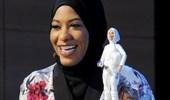 بالصور.. الكشف عن أول دمية محجبة لتكريم لاعبة مسلمة