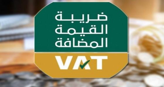 الزكاة توقع اتفاقيات مع جهات حكومية استعداداً لتطبيق ضريبة القيمة المضافة