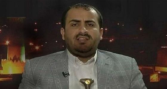مليشيا الحوثي تهدد بضرب الملاحة في البحر الأحمر