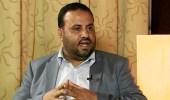 7 حقائق عن صالح الصماد المطلوب على قائمة الإرهاب اليمنية