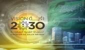 خبيرة دولية: المملكة قادرة على تنفيذ مشروعاتها العملاقة بشكل جيد