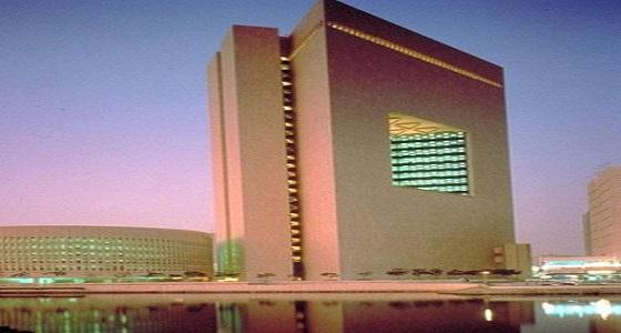 البنك الأهلي يعلن عن وظيفة إدارية شاغرة