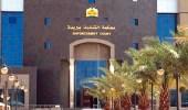 محكمة التنفيذ تلزم أباً بنفقة تقترب من النصف مليون ريال