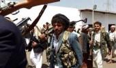 بالفيديو.. سياسي يحلل بيان المملكة ضد دعم واشنطن للحوثيين
