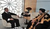 """سفير المملكة بالقاهرة يزور البابا """" تواضروس الثاني """" للاطمئنان على صحته"""
