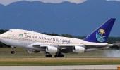 الخطوط الجوية السعودية توضح حقيقة إيقاف 60 طيارًا