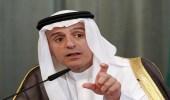 الجبير: المملكة لن تسمح بأي تعديات على أمنها الوطني