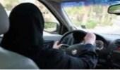 وثائق تأمينية جديدة لقيادة النساء للسيارة