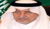 أمير مكة يعزي القيادة في وفاة الأمير منصور بن مقرن ومرافقيه