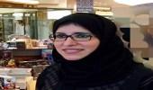 تصريح ناري من كاتبة سعودية إلى وزير العمل.. ماذا قالت؟