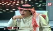 استياء جمهور ماجد عبدالله من خالد الشعلان.. تعرف على السبب