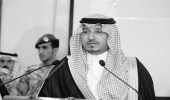 تعليق الأمير الراحل منصور بن مقرن على قرار إيقاف أمراء ووزراء في قضايا فساد