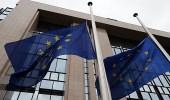 الاتحاد الأوروبي يؤكد أن موقف دول الاتحاد تجاه القدس لم يتغير