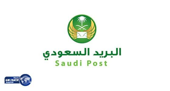 """"""" البريد السعودي """" : بدء تصنيف الأنشطة الاقتصادية """" ISIC4 """" يناير"""