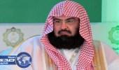 السديس يتسلم التقرير الموسمي لوحدة التنسيق الميدانية