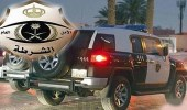 شرطة الرياض تضبط صاحب الفيديو المحتوي علي عبارات خارجة