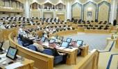 """"""" الشورى """" يصوت على تعديل آلية تشكيل أعضاء الجمعية العمومية للأولمبية"""